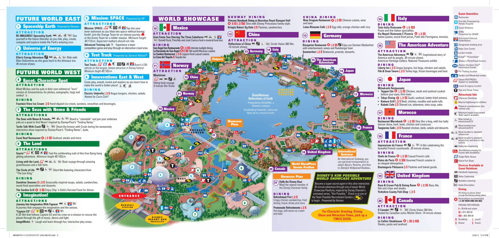 Printable Epcot Map 2017 Unique Magic Kingdom Disney World Map Pdf New Road with Best Maps