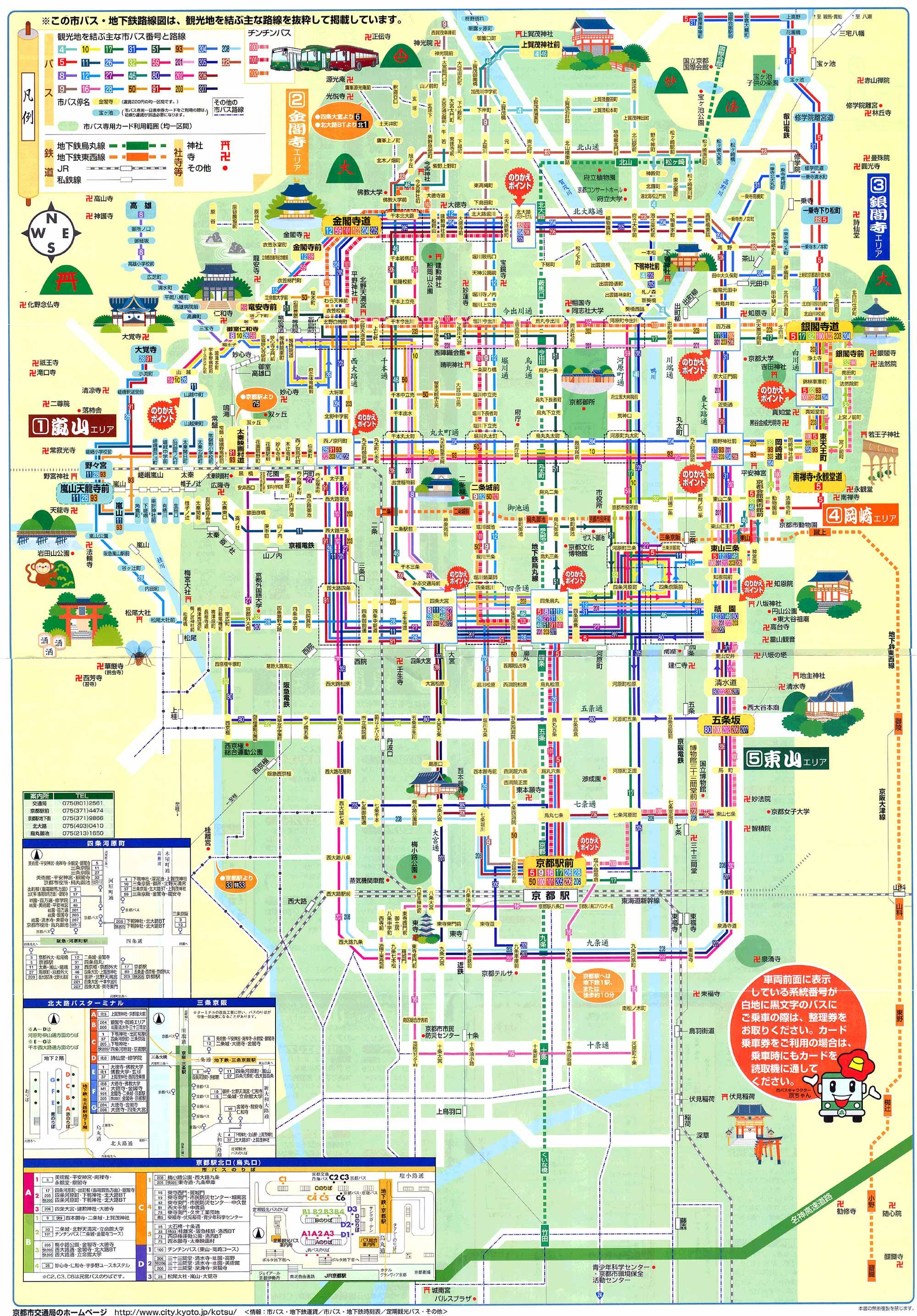 Printable Map 01 Lovely High Resolution Map Of Kyoto For Print Or