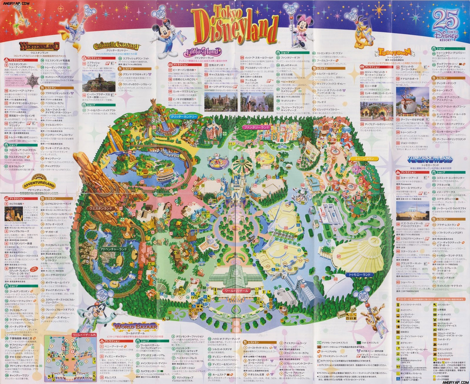 Printable Map Disneyland California Beautiful Disneyland Park California Map Printable Download Epub Pdf Libs Map