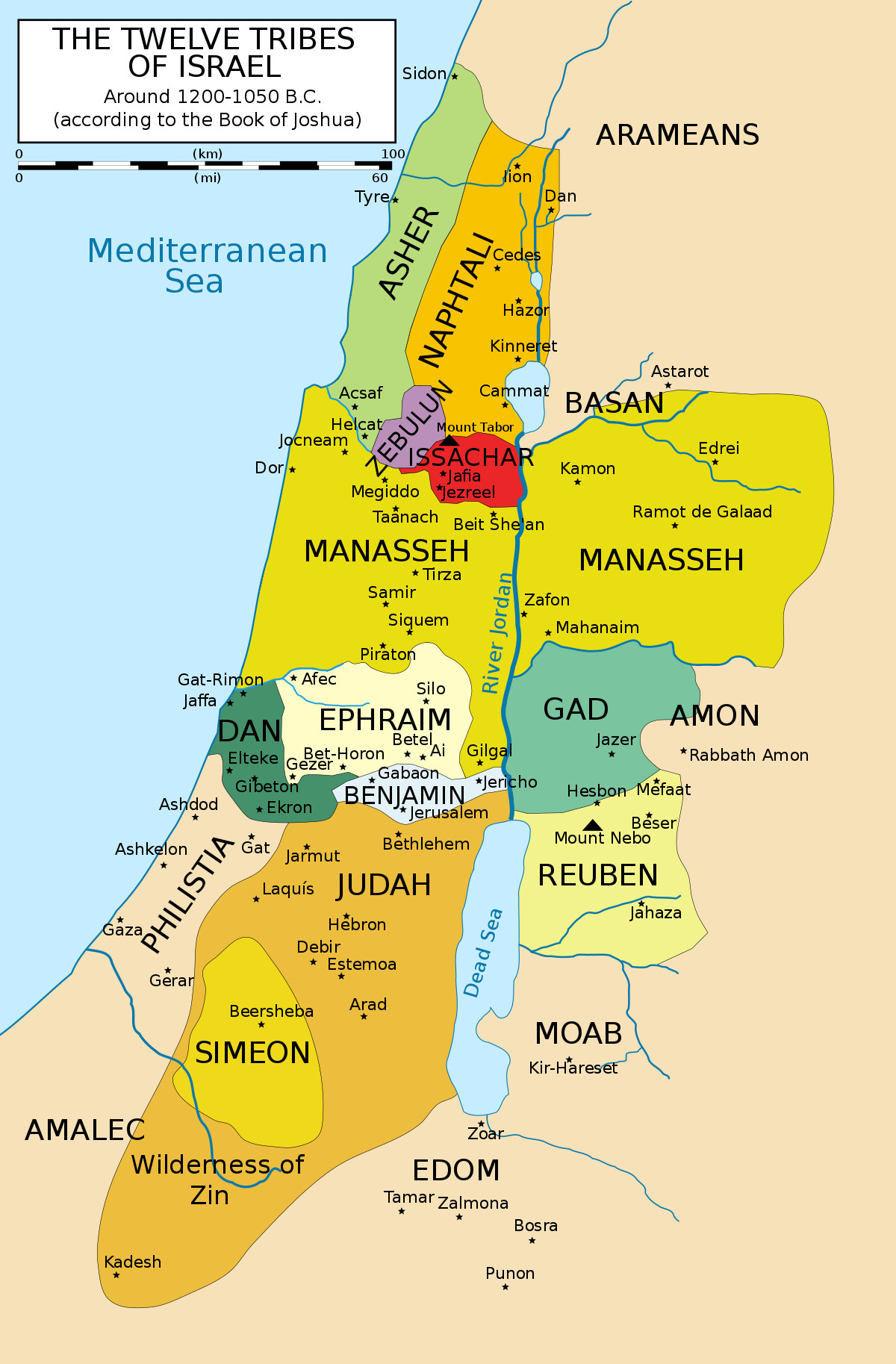 1200px 12 Tribes of Israel Mapg