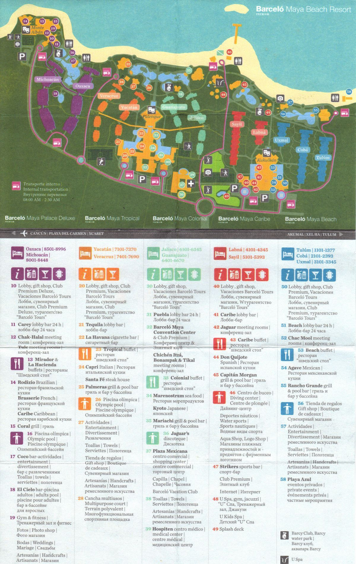 Printable Map Of Xcaret Mexico New 2015 Map Barcelo Maya Beach Resort Mexican Riviera 2016 Has New