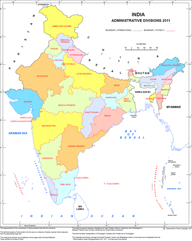 Census Of India : States/uts Administrative Atlas - 2011 with India Map Pdf With States