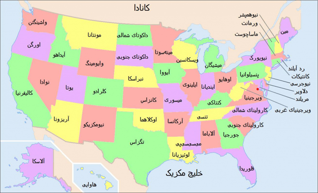 File:map Of Usa Showing State Names In Persian - Wikimedia Commons in Map Of Usa Showing States