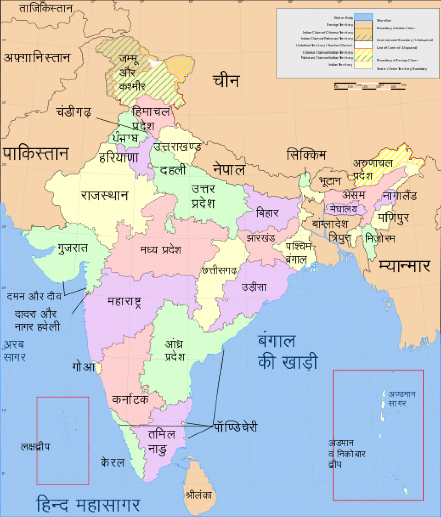 How India Got The Name 'bharat' - Sterling Holidays Blog - Holidays for India Map With States Name In Hindi