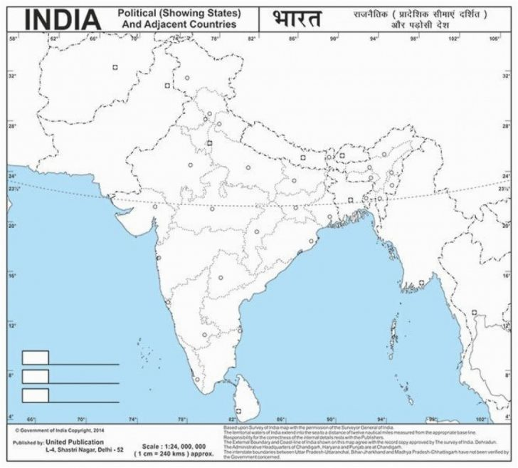 India Map Pdf With States