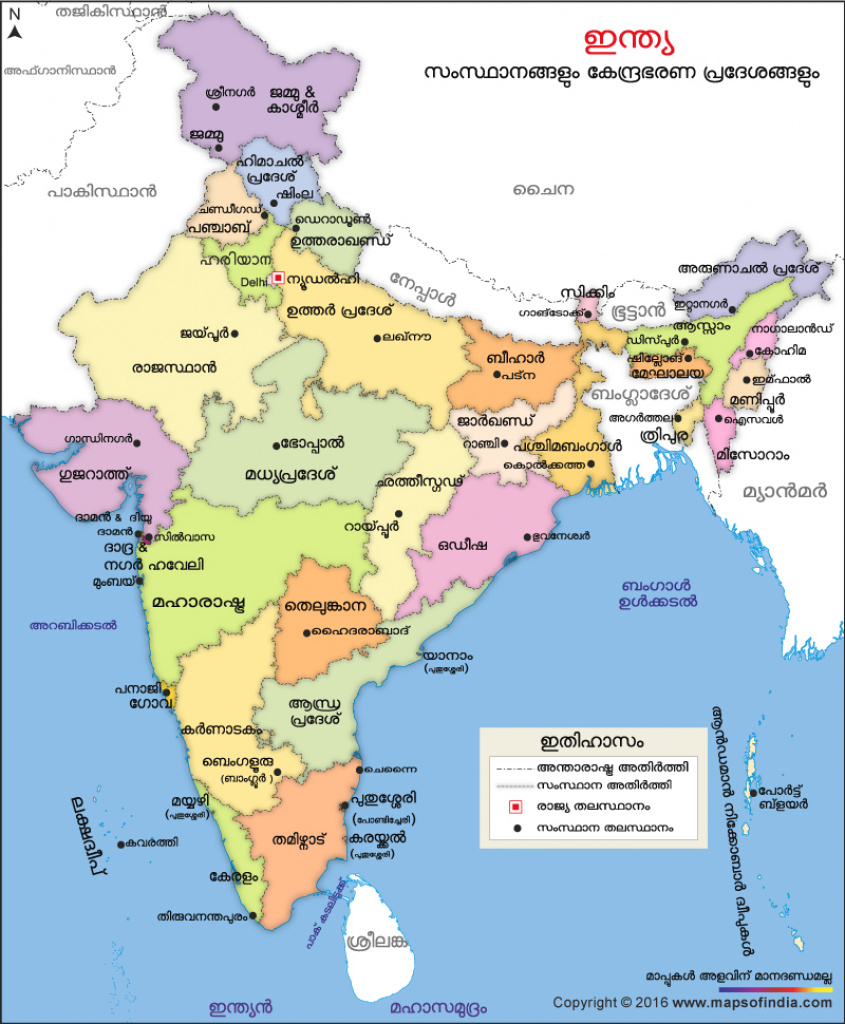 India Political Map In Malayalam, Map Of India In Malayalam pertaining to India Map Pdf With States
