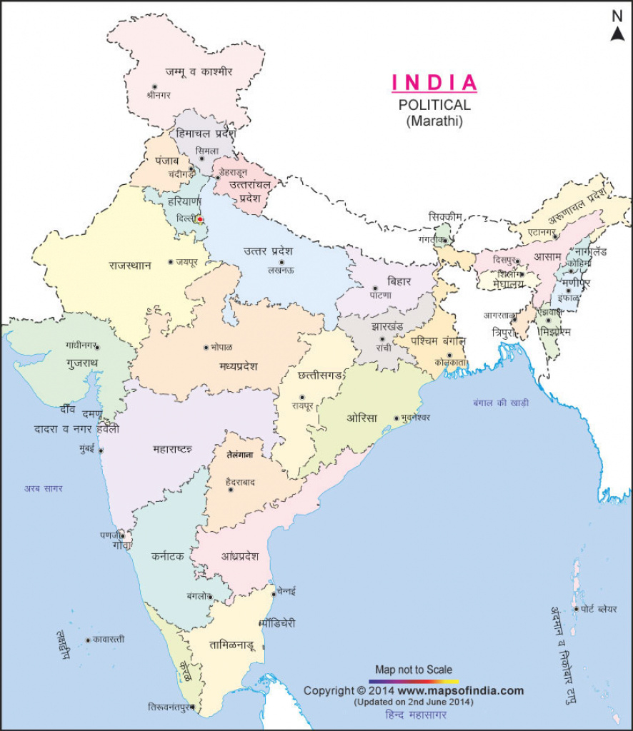 India Political Map In Marathi, Map Of India In Marathi regarding India Map With States Name In Hindi