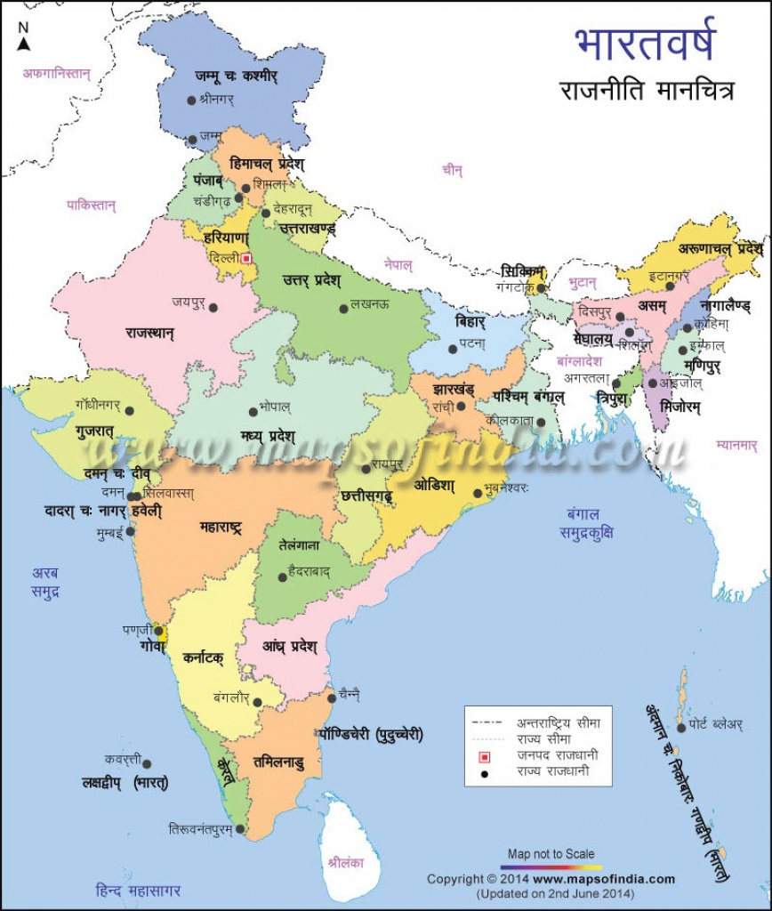 India Political Map In Sanskrit, Map Of India In Sanskrit with regard to India Map With States And Capitals
