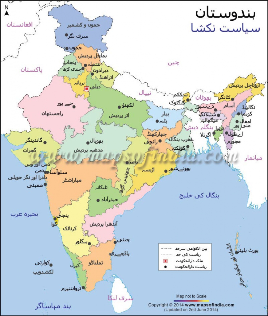 India Political Map In Urdu, Map Of India In Urdu inside Google Map Of India With States
