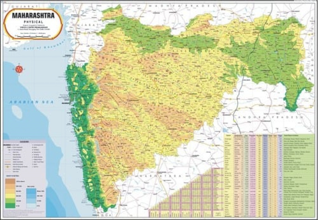 Maharashtra Physical Map - Maharashtra Physical Map Exporter inside Physical Map Of Maharashtra State