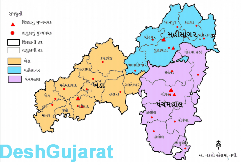 Maps Of Gujarat's New 7 Districts And Changes In Existing Districts within Map Of Gujarat State District Wise