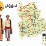 Modins [ Myanmar Online Information ] With Eastern Shan State Map