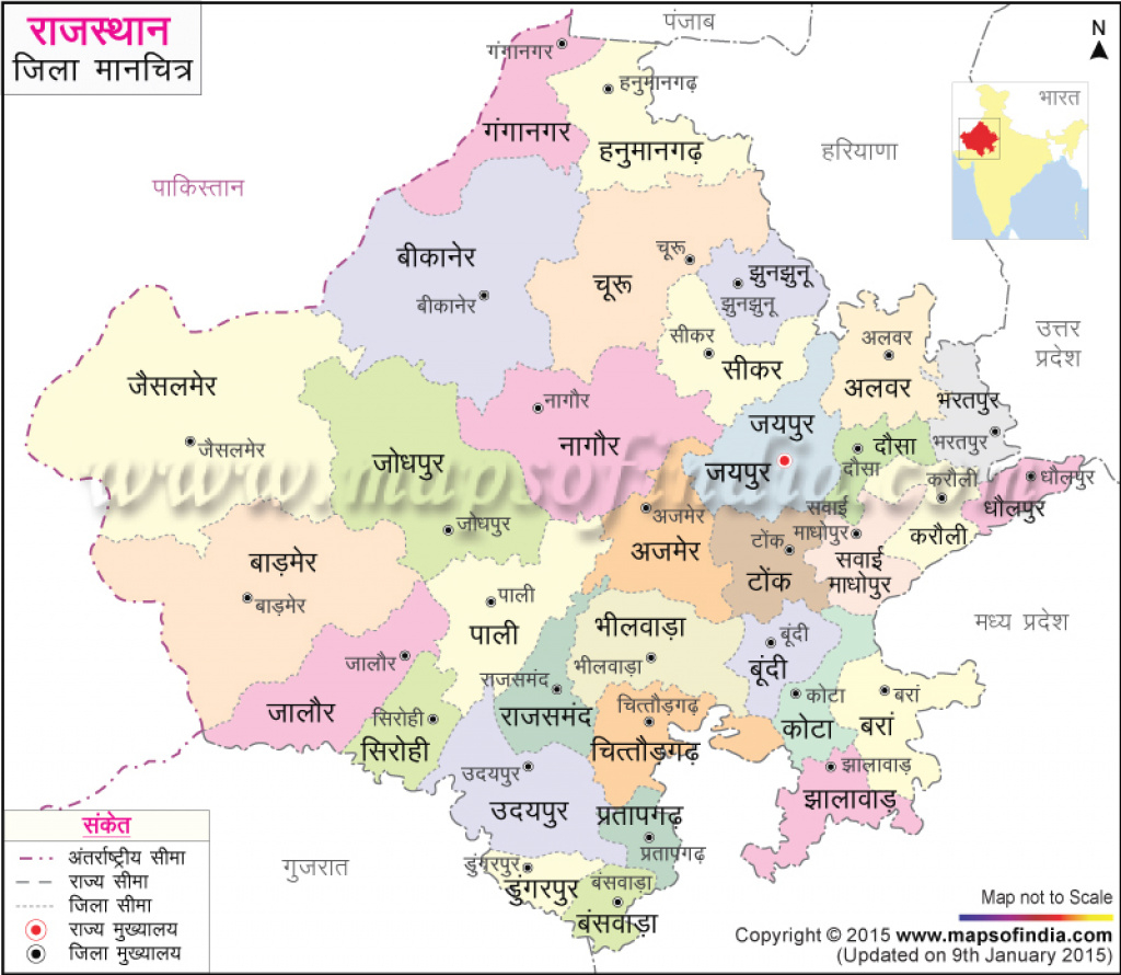 Rajasthan District Map In Hindi intended for Political Map Of Rajasthan State